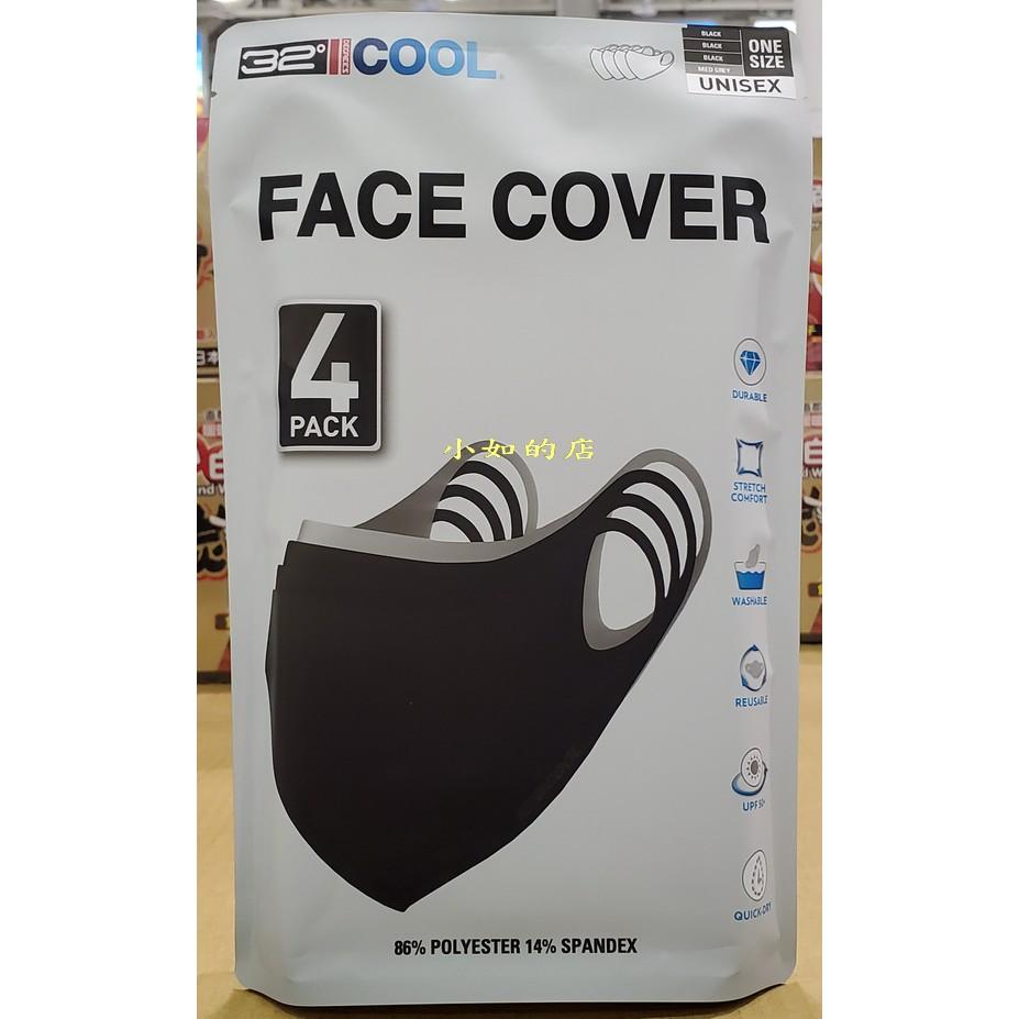 【小如的店】COSTCO好市多代購~32 DEGREES 涼感口罩(4入組)可水洗重複使用.非醫療用