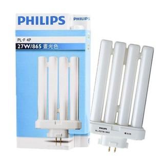 PHILIPS飛利浦 PL-F 27W 865 冷白光 840 白色4P 緊密型燈管 檯燈燈管 台中市