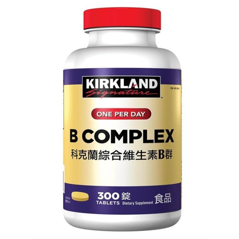 【Costco】 科克蘭 綜合維生素B群 維他命C錠 鈣+維生素D3錠 維他命B群 維生素C 維他命D3 鈣 350IU