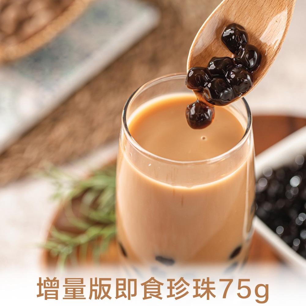 【奇麗灣】即食珍珠 (75g/入 共五入)-奇麗灣珍奶文化館