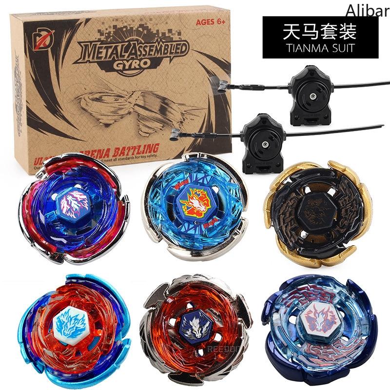 爆旋陀螺玩具天馬座 BB28 BB70 BB105 BB121天馬皇系列套裝星座陀螺合金戰斗陀螺附發射器玩具