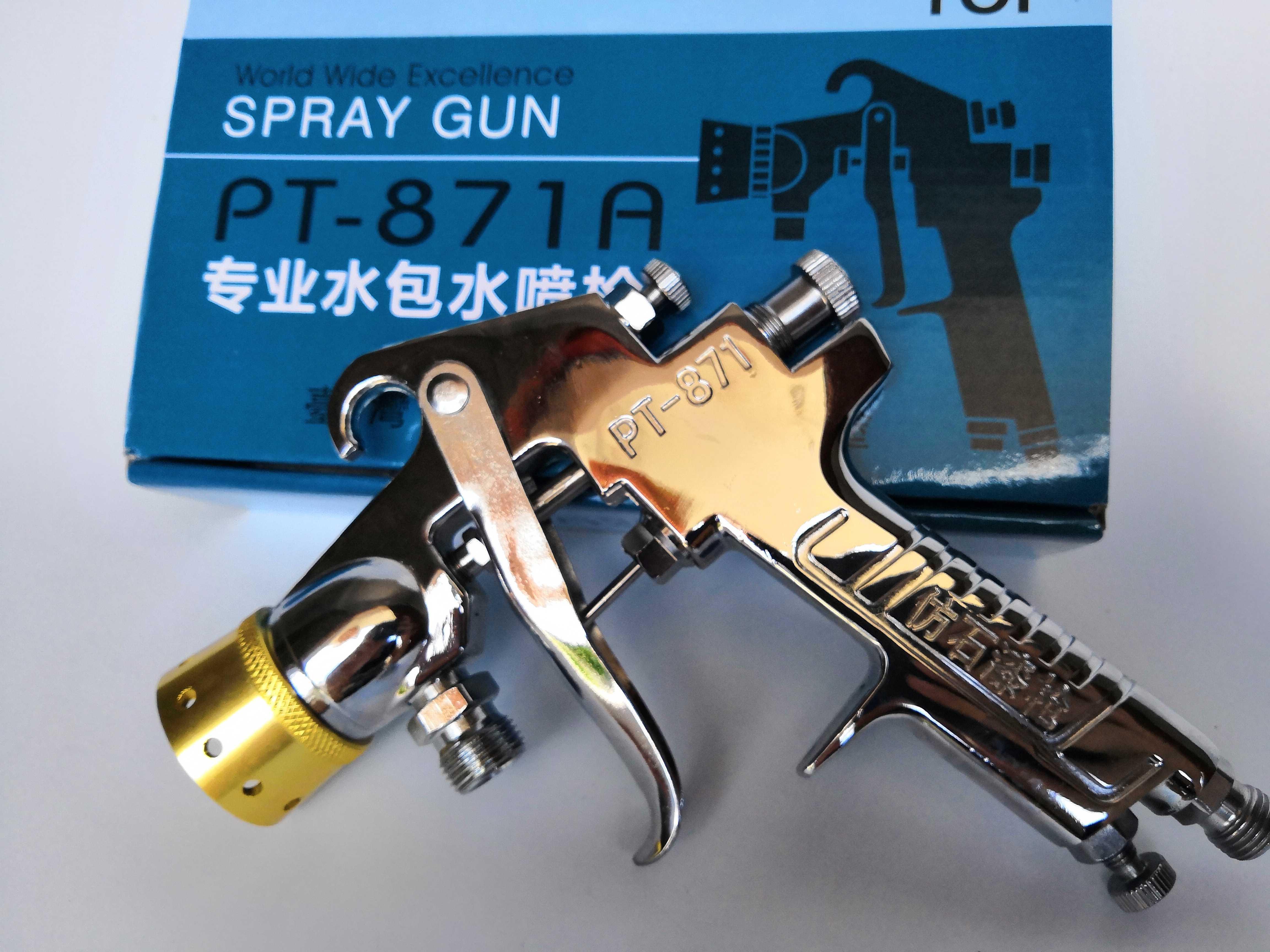 熱賣  專業水包水多彩漆水包砂噴漆槍PT871仿石漆打點專用