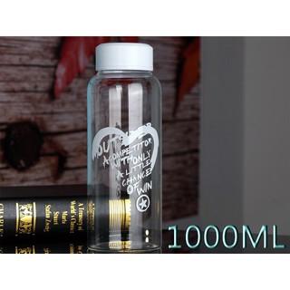 新款 大口徑 1000CC 1000ML 玻璃水壺 水杯 造型耐熱玻璃水瓶 高硼矽玻璃瓶 新北市