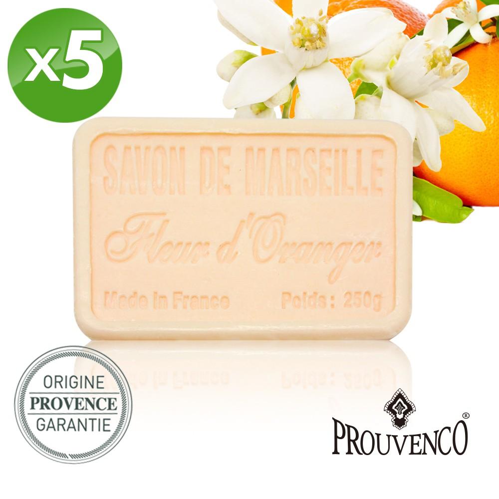 【PROUVENCO】法國原裝普羅旺詩香氛馬賽皂-橘子花(250gx5)