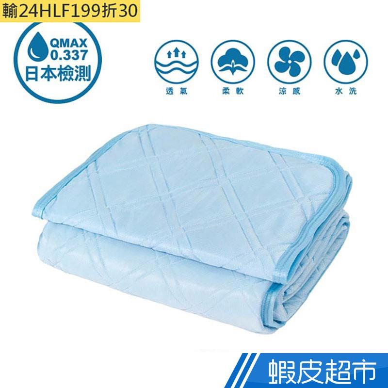 QMAX 涼感透氣保潔枕墊 降溫 透氣 冰絲 保潔墊 可機洗 可水洗 現貨 蝦皮直送