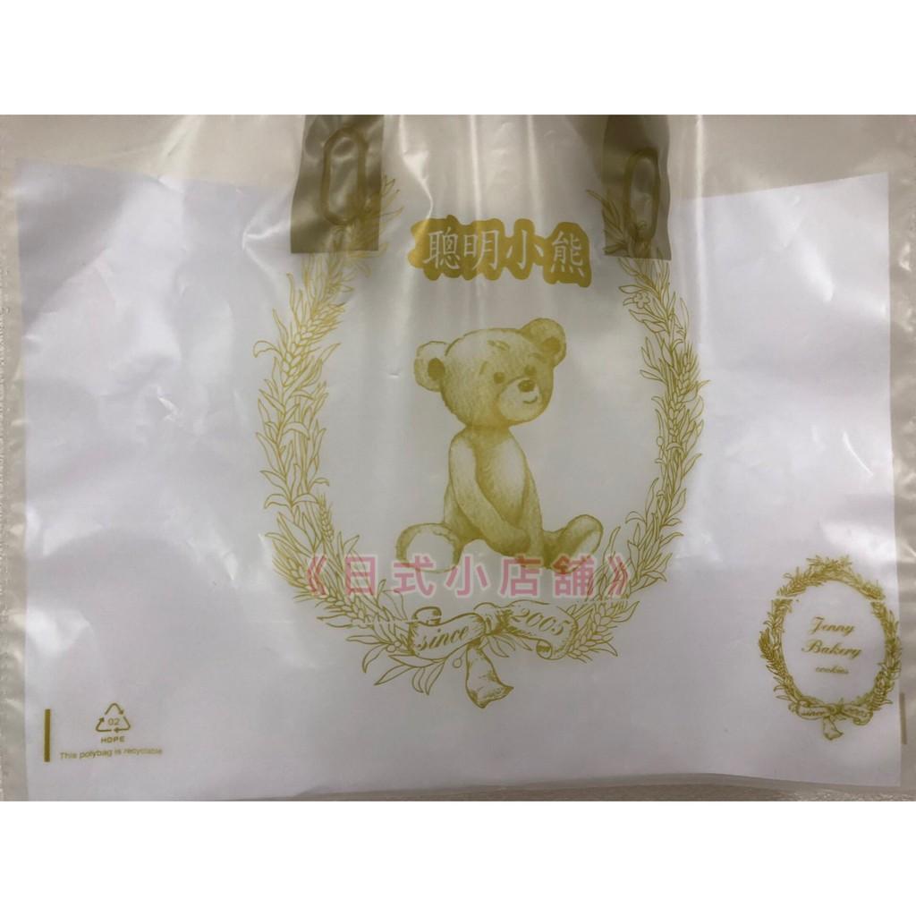 《日式小店舖》香港代購 珍妮曲奇餅乾 聰明小熊曲奇餅乾  小熊提袋