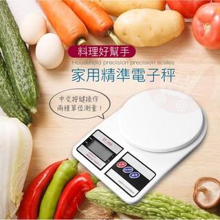 SF-400 SF400 電子秤 10公斤 中文 烘焙 廚房秤 公克盎司 料理秤 中藥秤 液晶秤 屏東縣