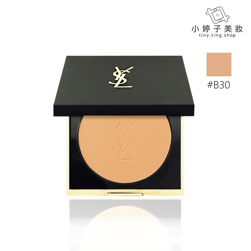 YSL恆久完美柔霧蜜粉餅 色號B30 8.5g 小婷子美妝