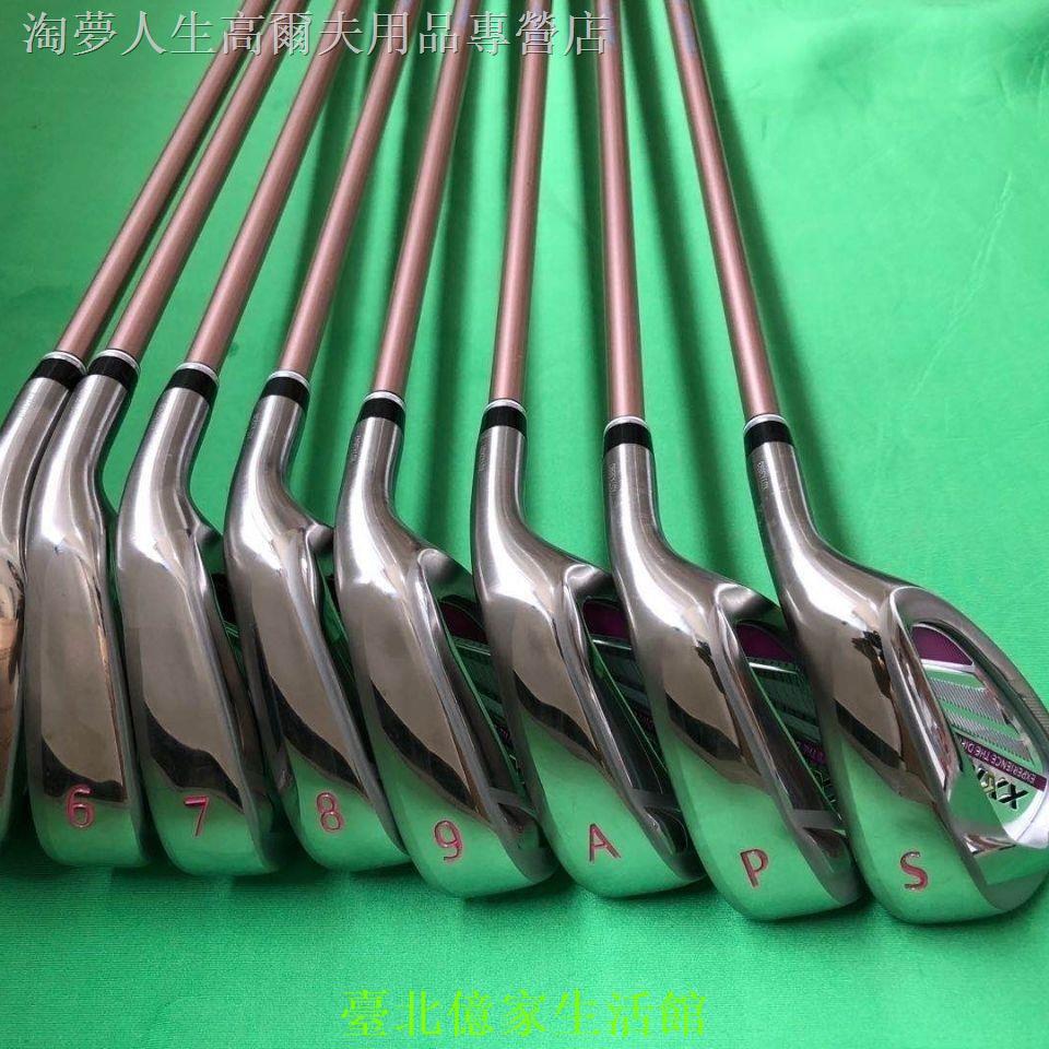 臺北億家生活館☸XXIO XX10高爾夫球桿MP1100系列套桿女用全套2020