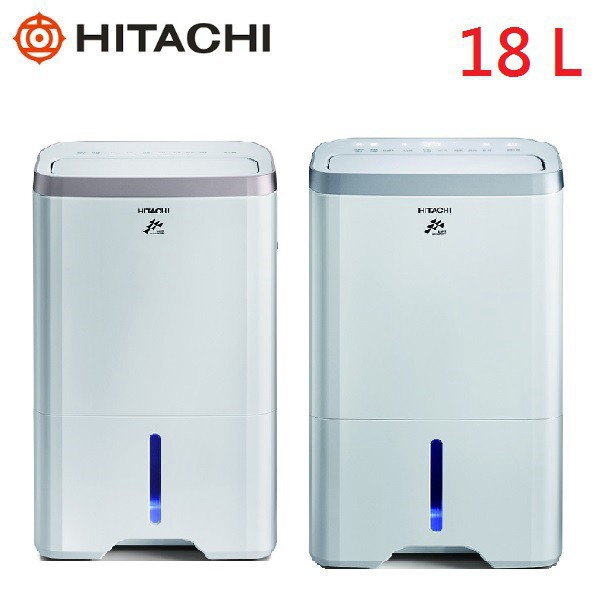 HITACHI日立 18L負離子清淨除濕機 RD-360HS/RD-360HG 廠商直送