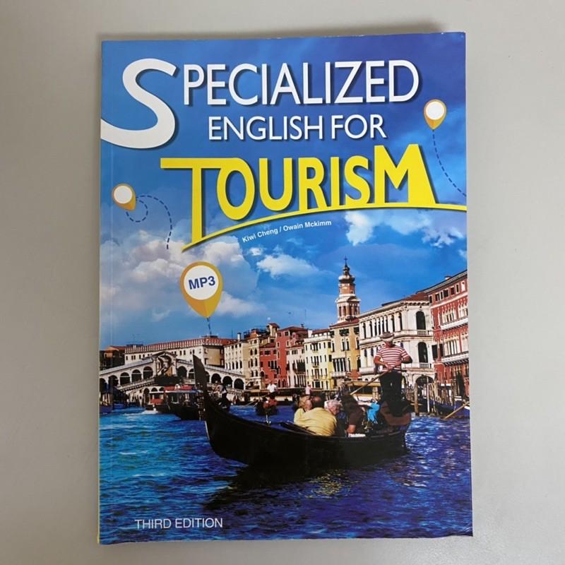 售二手書 Specialized English For Tourism第三版