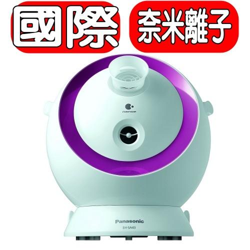 《可議價》國際牌【EH-SA43】美顏器