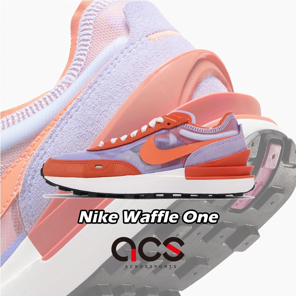 Nike 休閒鞋 Wmns Waffle One 橘 紫 小Sacai 女鞋 解構設計 【ACS】 DC2533-800