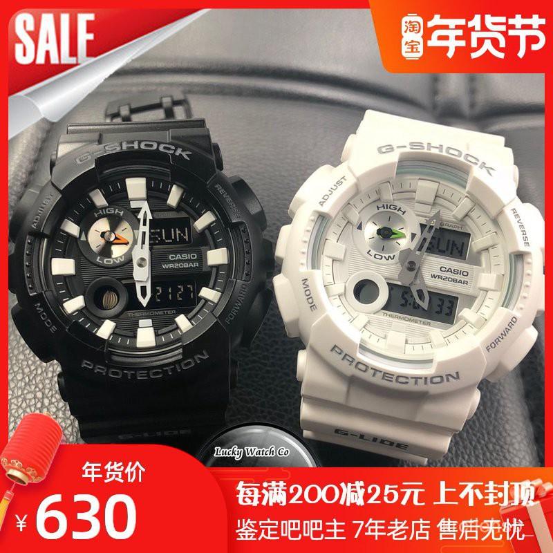 卡西歐手錶男/女士G-SHOCK溫度計潮汐防水運動電子錶GAX-100B-1A