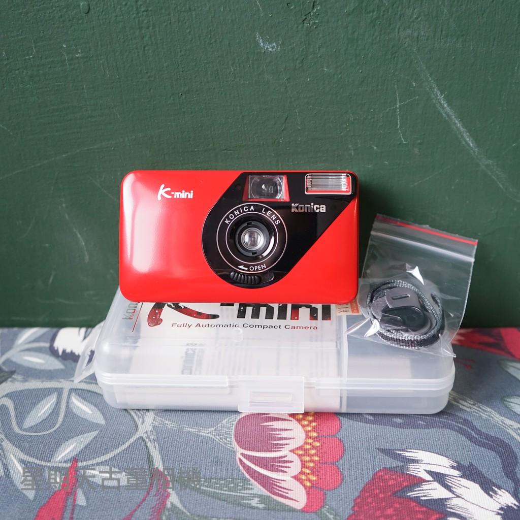 【星期天古董相機】KONICA K-MINI 底片 傻瓜相機 紅色相機