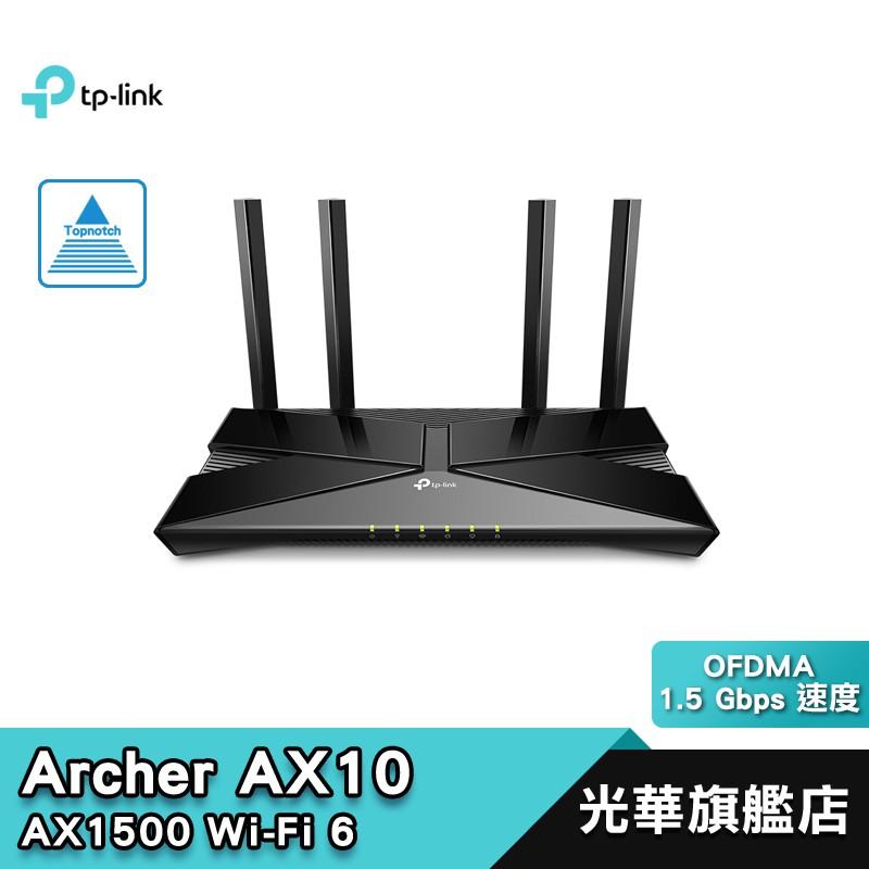 TP-Link Archer AX10 AX1500 Wi-Fi 6 路由器 雙頻 四核心 WIFI 分享器【三年保固】