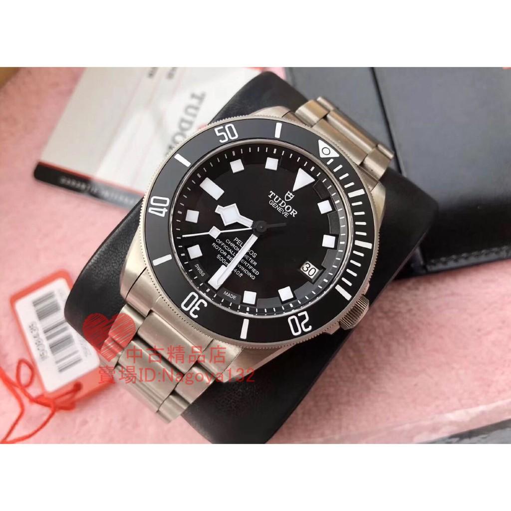 purpose日本中古精品店 TUDOR 帝舵 PELAGOS系列 25600TN鈦金屬錶帶 腕錶 男士手錶