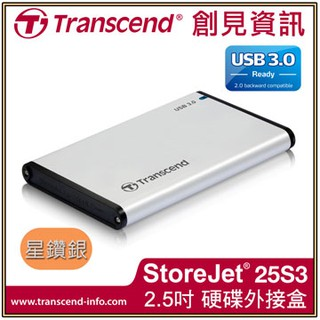 <SUNLINK> TRANSCEND 創見 USB 3.0 2.5吋 SATA TS0GSJ25S3 硬碟外接盒 台北市