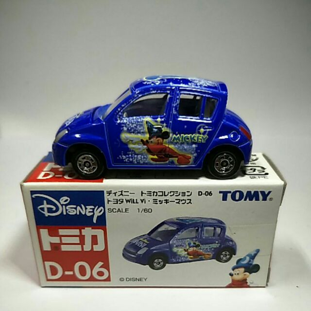 36絕版舊藍標Tomy tomica D-06toyoya Vi藍紫色魔法米奇車
