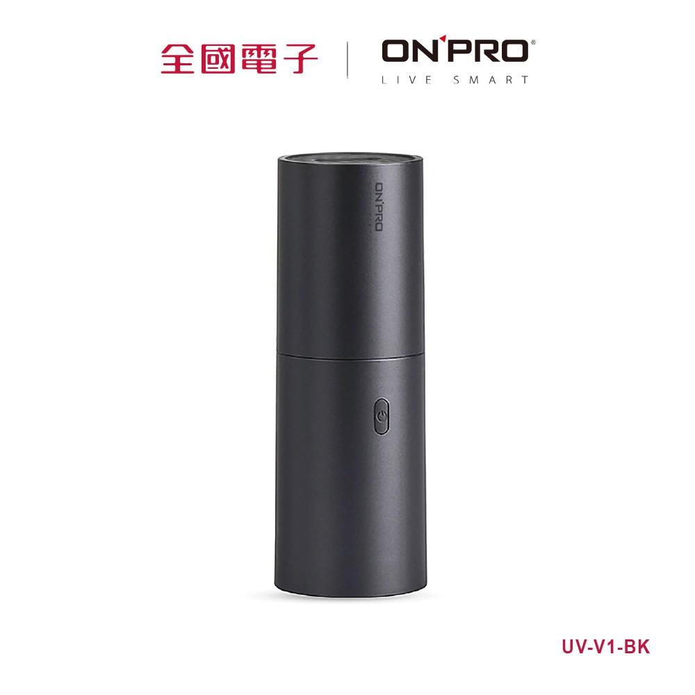 ONPRO兩用無線吸塵器黑UV-V1 UV-V1-BK 【全國電子】