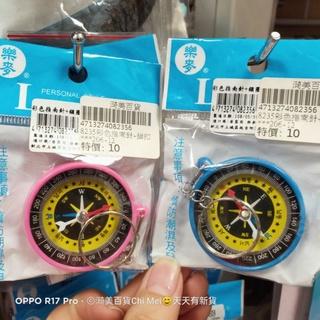 8235彩色指南針+鎖扣 登山 露營 顏色隨機 彰化縣