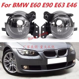 BMW 5系E60霧燈03-08防霧燈前霧燈前保險杠燈 325i 525i