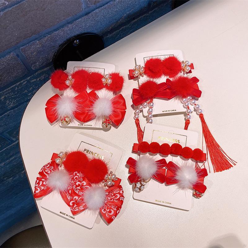 中國風兒童髮飾套裝 女童新年喜慶節日古風漢服流蘇髮夾 頭飾【IU貝嬰屋】