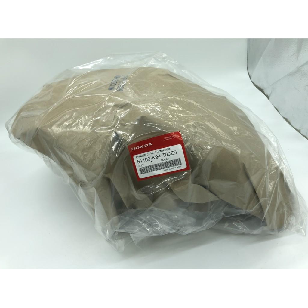 HONDA CB150R CB300R 前土除 消光黑色 61100-K94-T00ZB 正廠零件