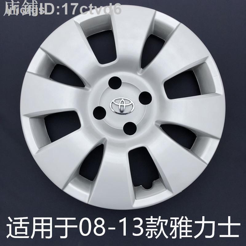 適用于0813款豐田雅力士輪轂蓋 雅力士原車鐵圈裝飾蓋輪罩帽15寸-可開統編收據