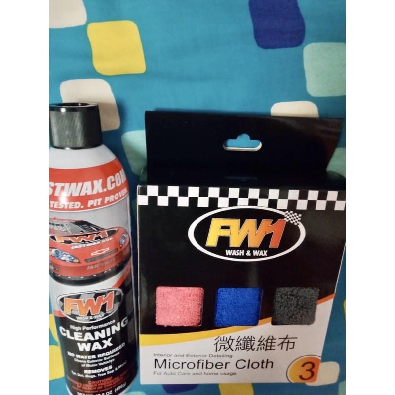 防酸雨美容愛車組合🚗FW1免水清潔鍍膜蠟 (贈FW1清潔纖維布3條)
