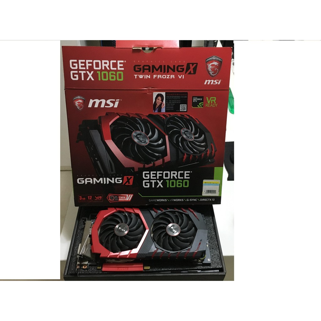 二手 微星 GEFORCE GTX 1060 GAMING X 3G