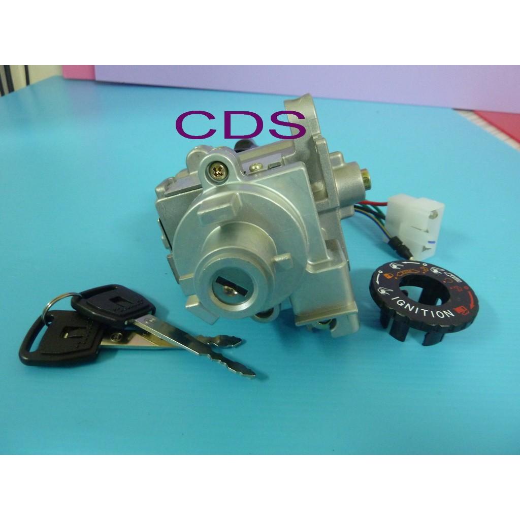 CDS 機車鎖頭 三陽 FIGHTER(化油)GT-125(化油)RX-110噴射化油 專用