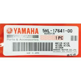 《油工坊》YAMAHA 山葉 舊勁戰 新勁戰 三代新勁戰 原廠 日製皮帶 5ML-17641-00 非台製4C6 台中市