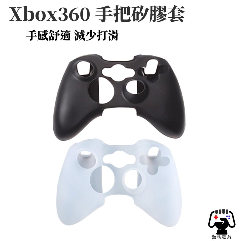 數碼遊戲 電腦 Steam PC Xbox360 矽膠套 果凍套 防滑搖桿 手把 手柄 GTA5 魔物獵人 2k21