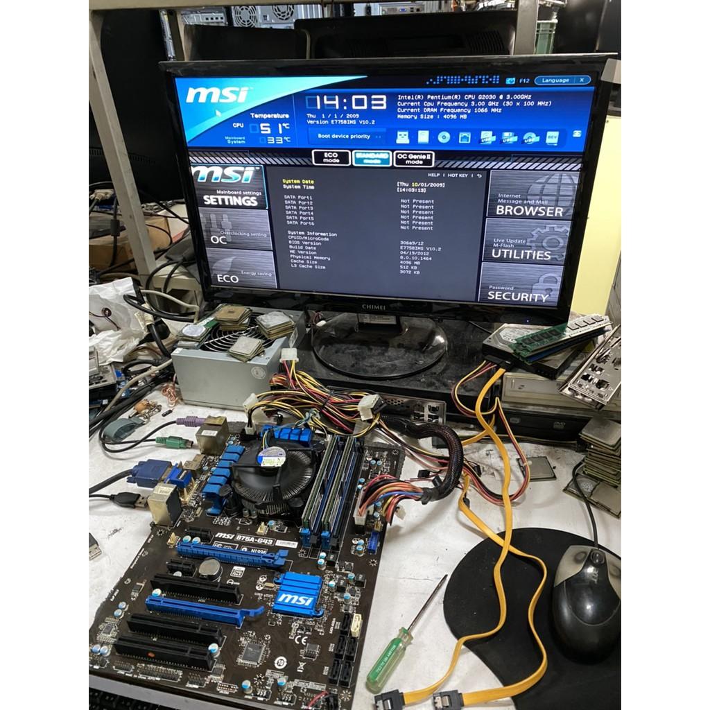 微星MSI B75A G43 主機板1155 ASUS 華碩 GIGA技嘉 H77 Z68 Z77 H61 B75參考