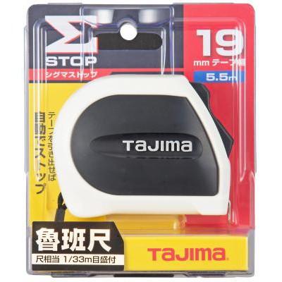 日本 田島 自動捲尺 TAJIMA 魯班 魯班尺 SSS1955R 魯班捲尺 5.5M*19MM  捲尺