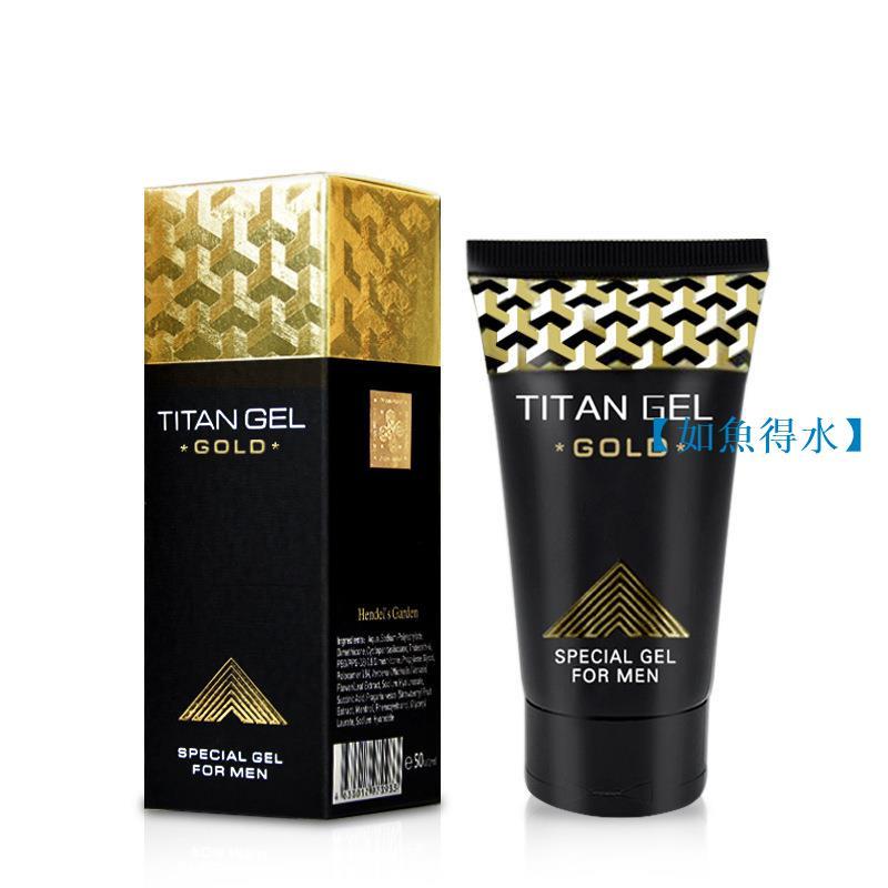 金裝泰坦凝膠50g titangel 男用增大滋養外用按摩膏【如魚得水】