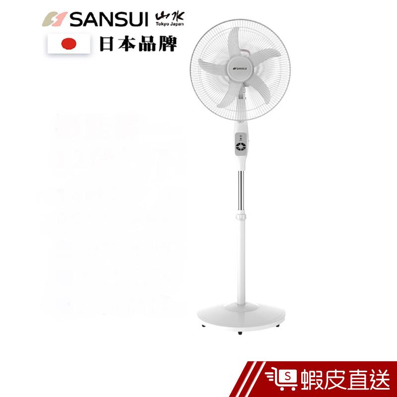 SANSUI 日本山水 14吋 超省電 DC直流變頻 風扇 電扇 涼風扇 電風扇 現貨 分期