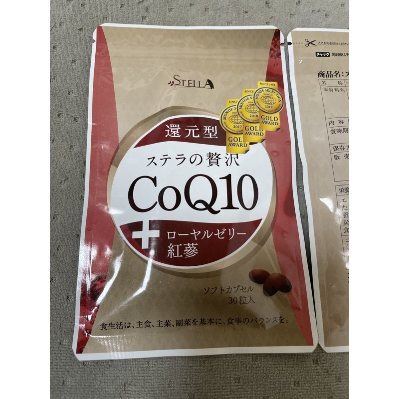 STELLA COQ10 一包30粒,2021.08效期