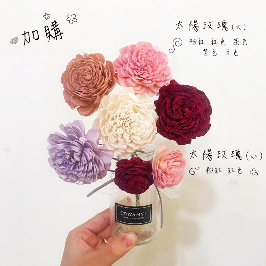 買10送1 花材加購滿天星千日紅棉花兔尾草卡斯比亞日本大地太陽玫瑰佈置乾燥花束婚禮小物背景牆 蝦皮購物