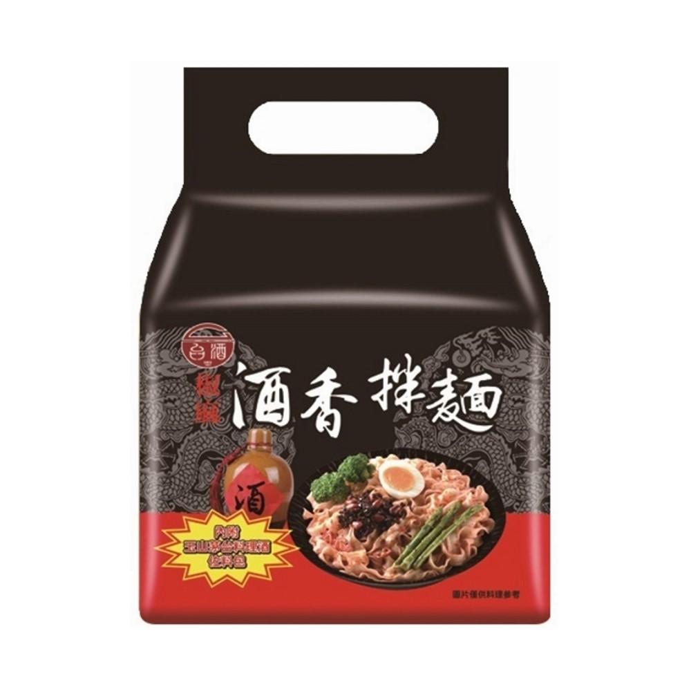 【台酒TTL】台酒酒香拌麵-椒麻(包麵) 4包/袋