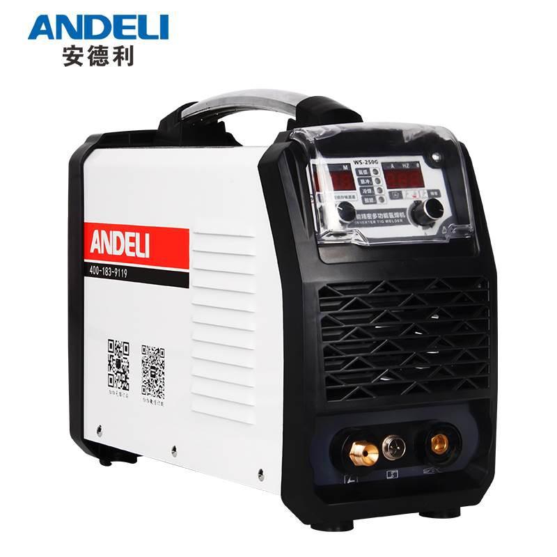 (36H快速出貨)高檔安德利ANDELI WS-250氬弧焊機冷焊機220V家用冷焊機兩用氬弧 全館免運