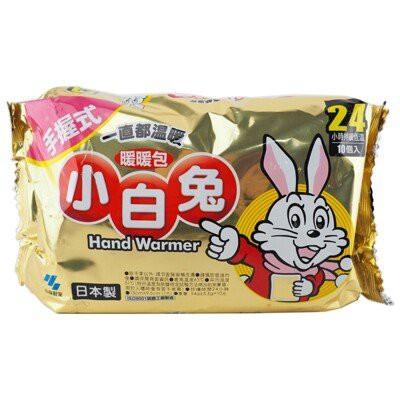 小白兔暖暖包 日本 小林製藥株式會社 24小時 手握式 10入