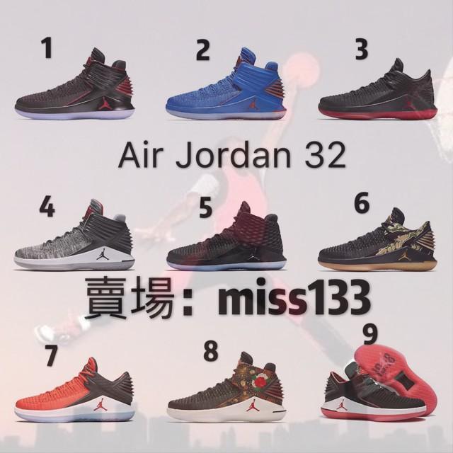 求好评 2018新款 Nike Air Jordan32 AJ32 喬丹32 男子 籃球鞋 喬登32 佐敦32