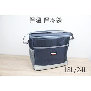 [一加一]附發票 18L 24L 保溫袋 保冷袋 冰箱 冰桶 露營 野餐 戶外活動 移動式冰箱 大容量[H75] 新北市