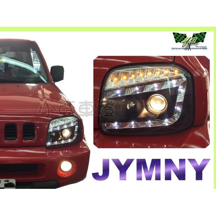 小亞車燈改裝*全新 高品質 特價供應 SUZUKI JIMNY 黑框 R8 燈眉 魚眼 大燈 JIMNY大燈