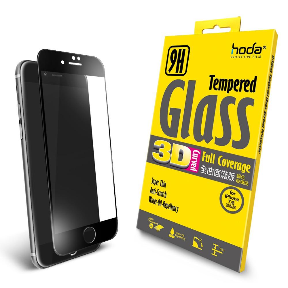 【買一送一】hoda iPhone 7/8 4.7吋 3D全曲面滿版9H鋼化玻璃保護貼