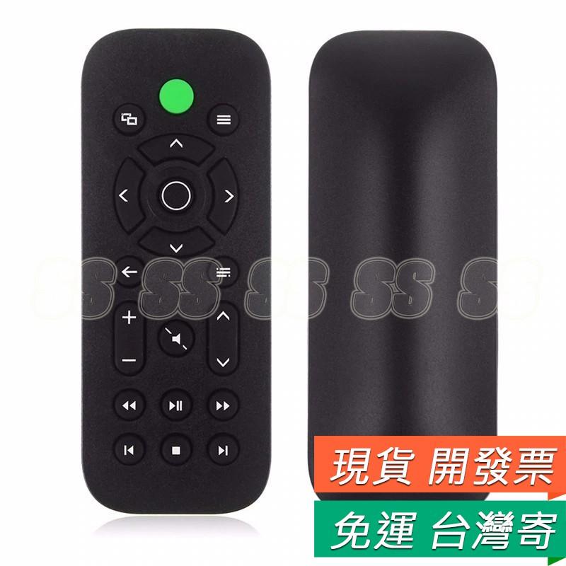 XBOX ONE 遙控器 主機遙控器 紅外線遙控器 XBOXONE X 多媒體多功能 遙控器 xbox one專用