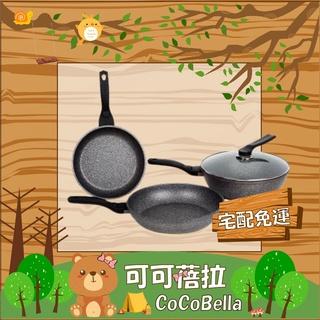 🎀可可蓓拉🎀韓國限定PN楓年花崗石鍋具組+1元多一件 高雄市