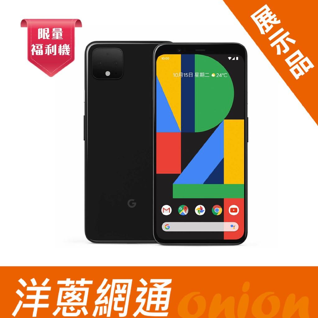 GOOGLE PIXEL4 XL 6G/64G 黑 (福利機) 展示機 手機 空機 攜碼 洋蔥網通